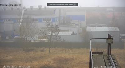 Усилен контроль за заводом по плавке металлов в поселке Прибрежном