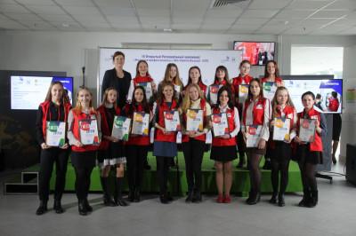 Победителей регионального чемпионата WorldSkills пригласили на работу
