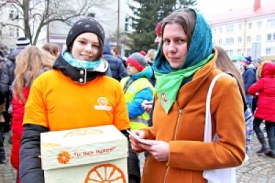 1 марта начался отсчёт благотворительного марафона