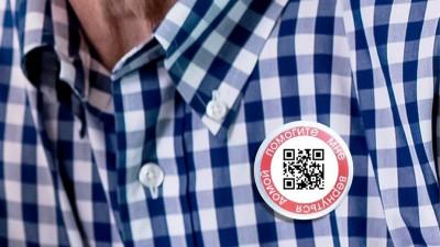 Значок с QR  кодом поможет идентифицировать людей