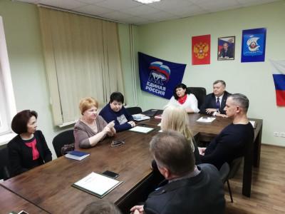 Калининградский ЦПГИ поможет провести акцию «Зарядка со звездой»
