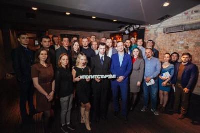 В Калининграде собрали участников проекта «ПолитСтартап»