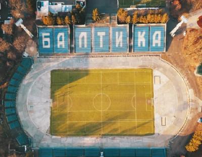 На стадионе «Балтика» обновят игровое поле и заменят подогрев