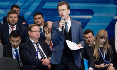 «Единая Россия» проведет в Челябинске экологический форум