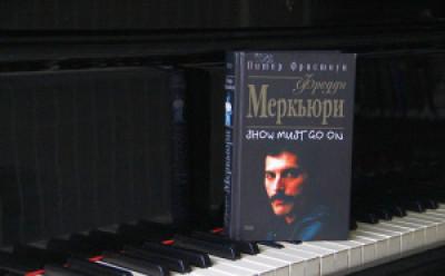 Библиотека Чехова в Калининграде приглашает на вечер рок-группы Queen