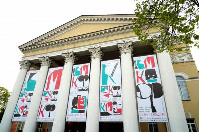 В Калининграде стартовал кинофестиваль «Край света. Запад»