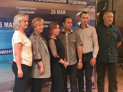 Участники предварительного голосования встретились с избирателями