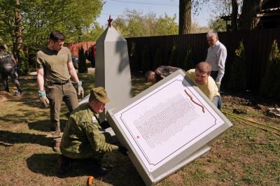 В Зеленоградском округе восстановили воинское захоронение