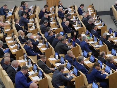 ГД одобрила законопроекты о защите медработников и пациентов