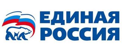 В Калининграде обсудят укрепление безопасноси в Европе