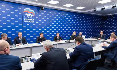 Медведев назвал губернаторам задачи партии в условиях пандемии