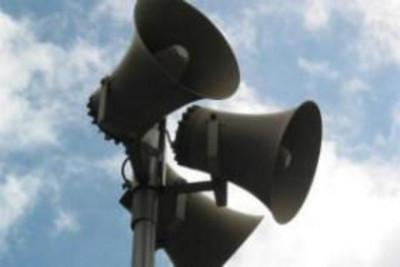 Будет проведена проверка региональной системы оповещения населения