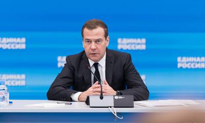 """""""Единая Россия"""" окажет помощь нуждающимся"""