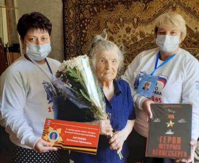 """В Калининграде продолжается партийный проект """"Узнай своего ветерана"""""""