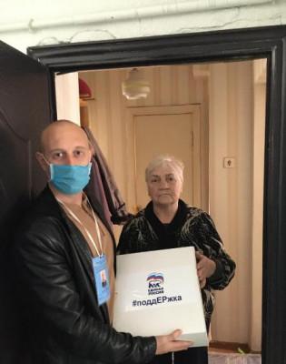 Калининградские волонтёры оказывают помощь нуждающимся