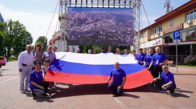 Единороссы Калининградской области отметили День России