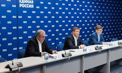 """""""Единая Россия"""" предлагает меры защиты работающих на удалёнке"""