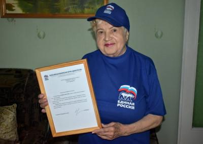 Андрей Турчак поздравил с 88-летием жителя Советска