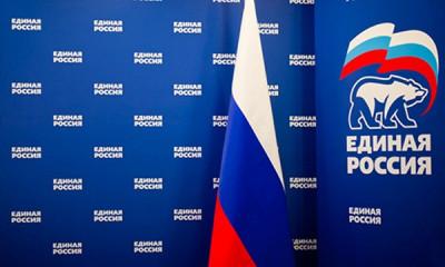 Госдума приняла закон «Единой России» о защите бизнеса
