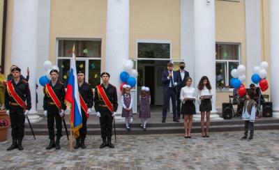Андрей Кропоткин: 1 сентября – особенный день для всех нас