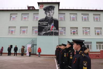 Единороссы Гусева приняли участие в памятной акции