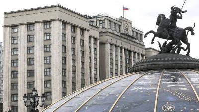 """Предложения """"Единой России"""" учтены при принятии бюджета"""