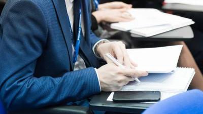 «Единая Россия» запустила проект по отбору кандидатов в Госдуму