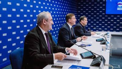 «Единая Россия» представила поправки ко второму чтению бюджета