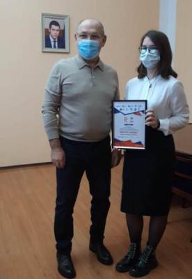 """Единороссы региона наградили участников """"Диктанта Победы"""""""