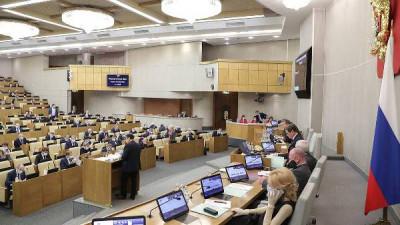 «Единая Россия» поддержала во втором чтении проект трёхлетнего бюджета