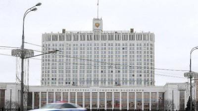 Правительство поддержало жилищную инициативу «Единой России»
