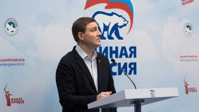 Андрей Турчак: Волонтёрские центры продолжат свою работу