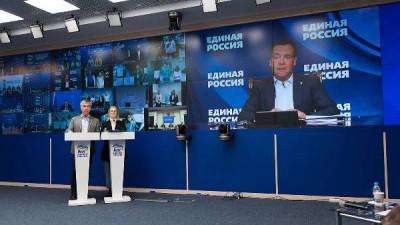 Состоялся второй социальный онлайн-форум «Единой России»