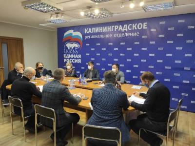 Единороссы предложили кандидатуру на должность депутата облдумы
