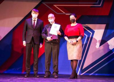 Андрей Кропоткин поздравил защитников Отечества с праздником