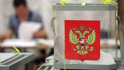 «Единая Россия» проведёт открытое предварительное голосование