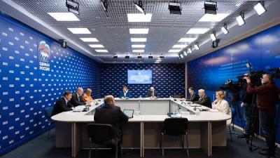 Создан оргкомитет предварительного голосования «Единой России»