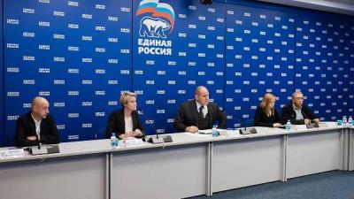 Единороссы сформировали оргкомитет по предварительному голосованию