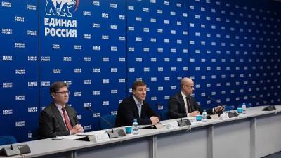 «Единая Россия» предлагает изменить сферу занятости
