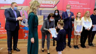 В Калининграде при поддержке «ЕР» прошли соревнования на сдачу ГТО
