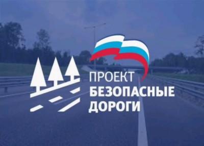 Единороссы Калининграда подвели итоги конкурса среди школьников