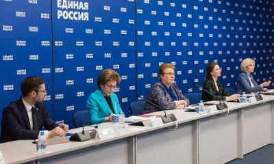 «Единая Россия» предлагает единые меры поддержки многодетных семей