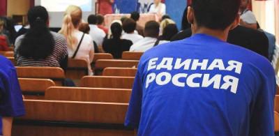 «Единая Россия» помогает волонтёрам подготовиться к выборам