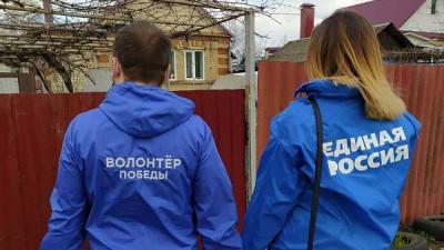 Волонтёры участвуют в предварительном голосовании «Единой России»