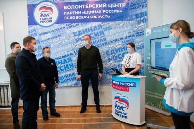 «Единая Россия» дала старт голосованию по проектам благоустройства