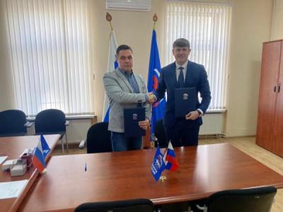 «Единая Россия» подписала соглашение о сотрудничестве с поисковиками