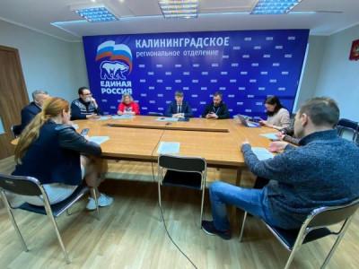 В Калининграде состоялся оргкомитет по предварительному голосованию
