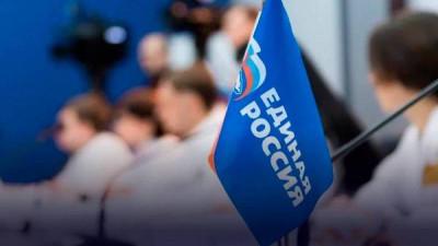«Единая Россия» подвела первые итоги предварительного голосования