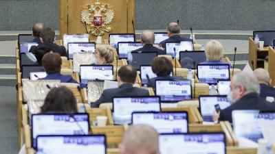 Приняты поправки «Единой России» о бесплатном подключении к газу