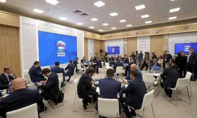 «Единая Россия» поможет развивать объекты инфраструктуры